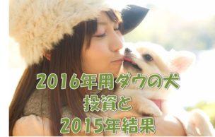 犬にキスする美女