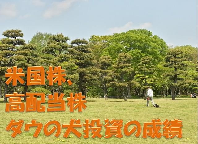 犬を連れた老人が散歩