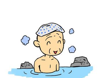 風呂で株を思う